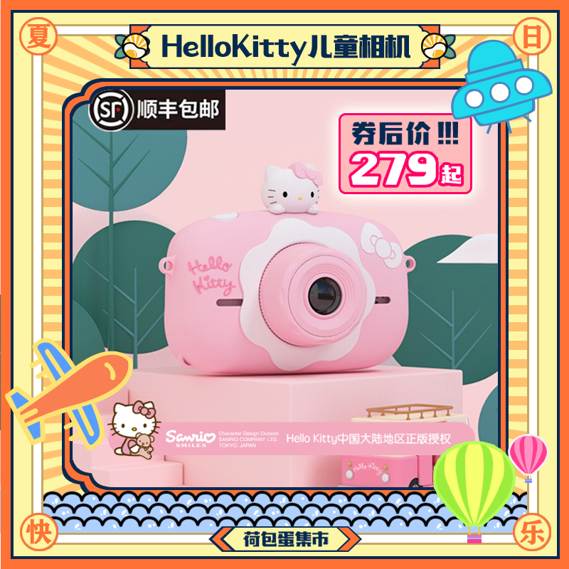 Hello Kitty childrens camera toy photo digital camera baby girl student portable birthday gift