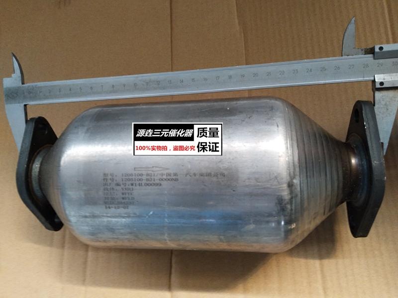 通用陶瓷三元催化器芯载体高流量改装超标原车正品尾气净化器达标