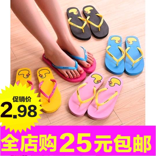 夏季時尚人字拖涼拖鞋女2018新款沙灘鞋防滑夾腳批發韓版室內外穿