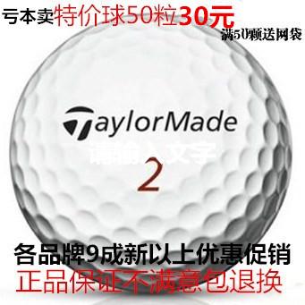 Бесплатная доставка подлинный тейлор слива TaylormadeTP5 подержанный гольф мяч двадцать три пять мяч 9 стал новый конкуренция мяч