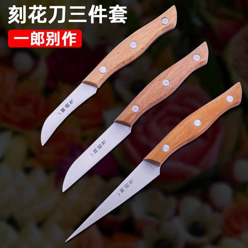 Наборы ножей Артикул 596225116861