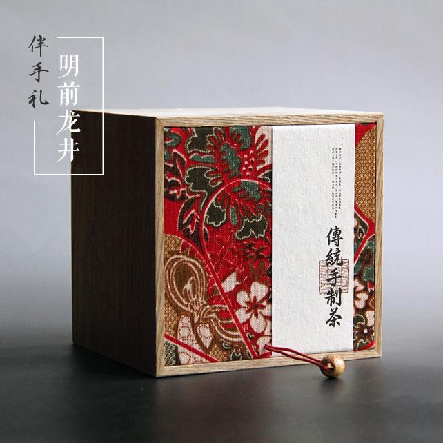 喵与茶 2017年新茶上市 礼盒装伴手礼 杭州明前头采高山龙井 50g