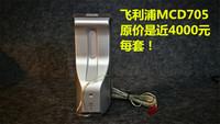 Philips MCD705 высококачественный кольцо вокруг динамик алюминий с высокой звук 2 филиал частота динамик филиал частота устройства струя пара магнитный динамик