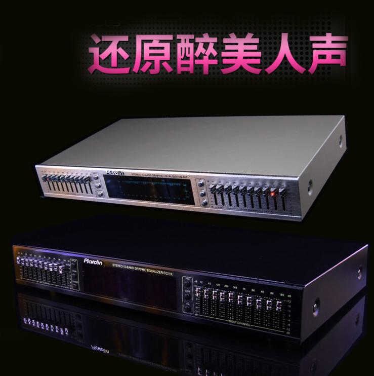 高清音质数码均衡器EQ 音调 调音台 前置放大机 跑马灯 效果器R
