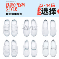 查看儿童小白鞋 白布鞋学生鞋幼儿园男童女童室内纯白鞋帆布鞋表演鞋价格