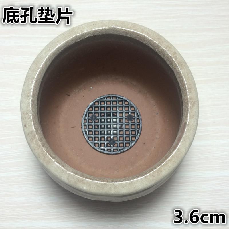 花盆塑料垫底网片底孔垫片透气防漏土帮排水防虫大号网垫10片一组