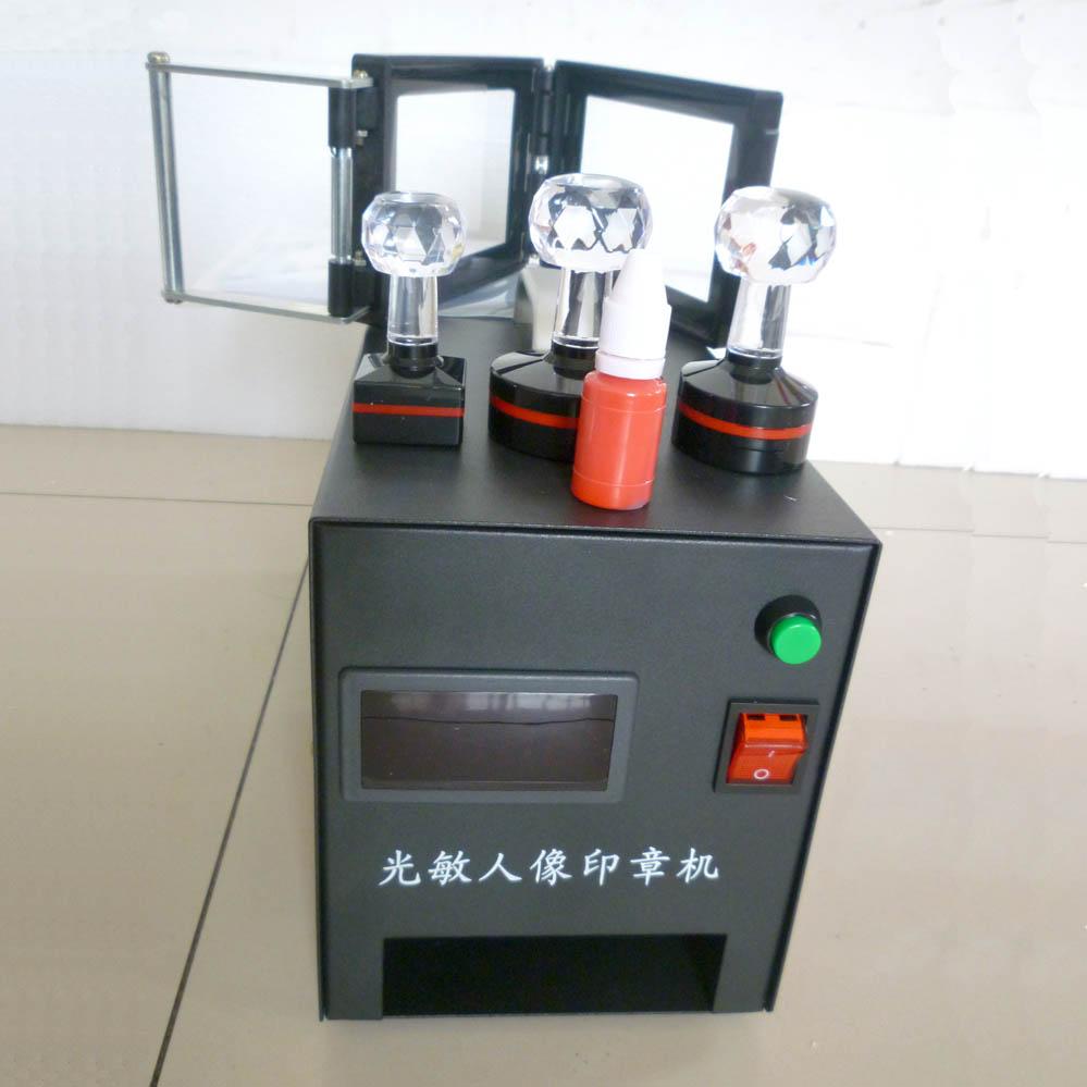 Оборудование для лазерной гравировки Артикул 45634931734