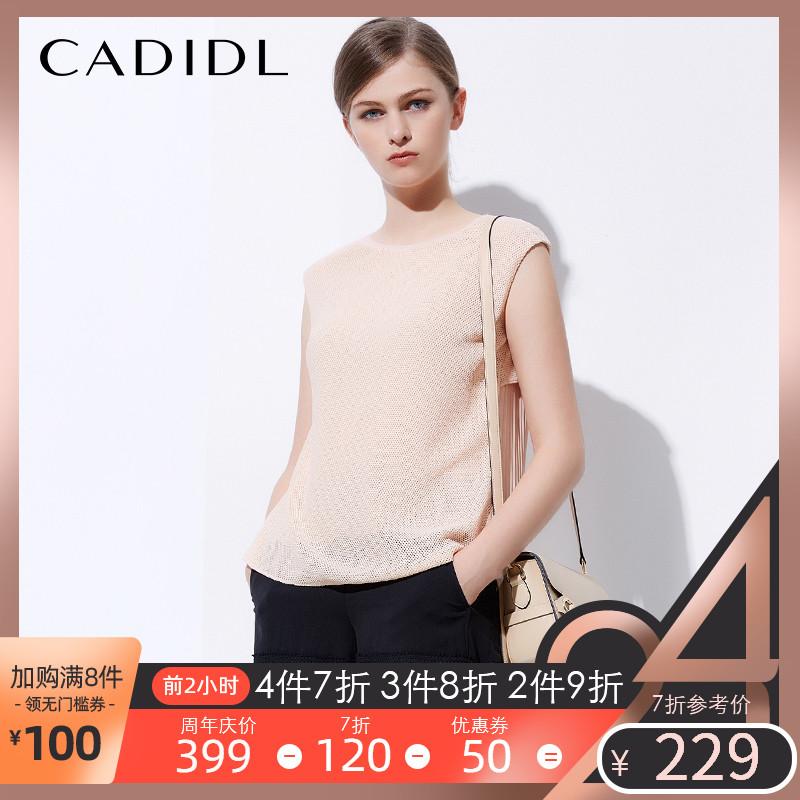 卡迪黛尔短袖小上衣女气质百搭优雅OL直筒显瘦雪纺拼接t恤针织衫