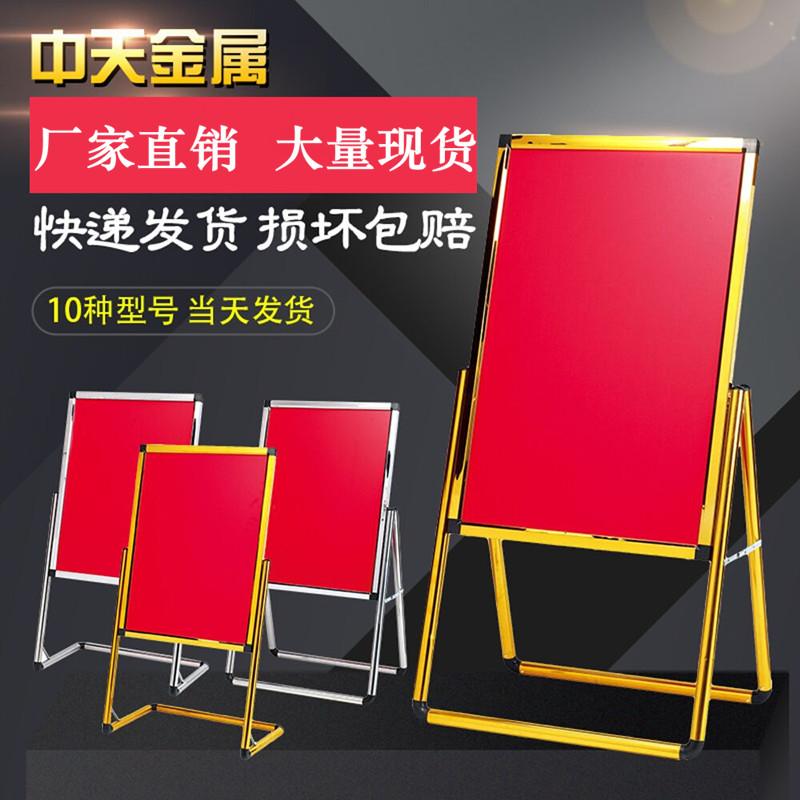 水牌不锈钢指示牌可加重款海报展示架招聘展架招工牌广告牌告示牌