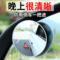 汽车后视镜小圆镜盲点镜360度无边框超清倒车镜反光镜盲区辅助镜