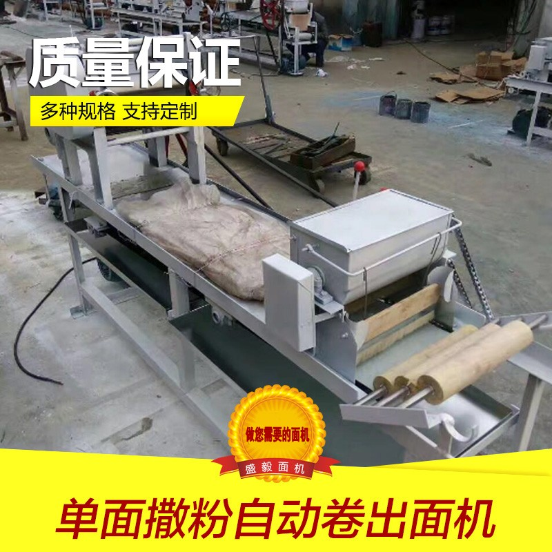 Single side dusting automatic skin winding machine 170 chain large pressure machine head back coiling and barrel covering machine
