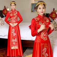 Свадебные и вечерние платья > Платья в китайском стиле.