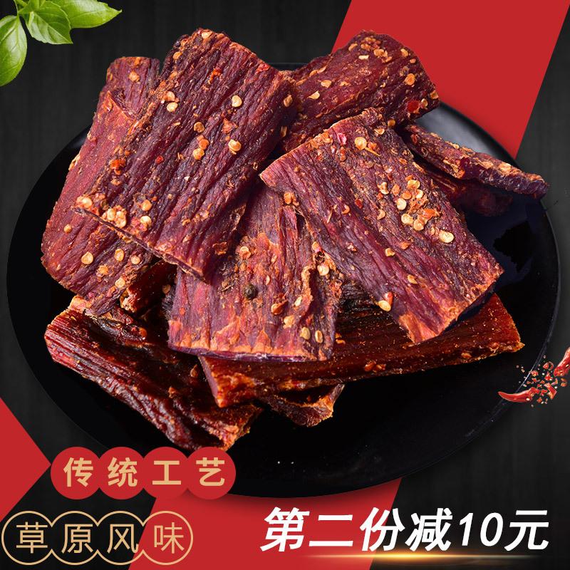 10-17新券风干藏牛肉干500g 西藏老干巴超干手撕风干耗牛肉干特产牦牛肉干