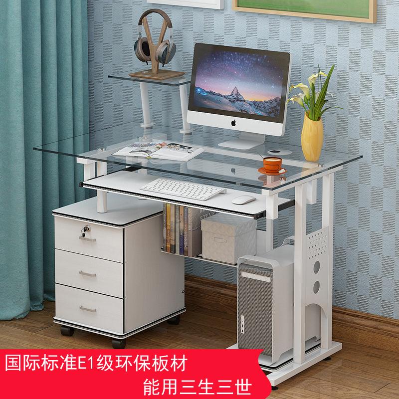 包邮高档钢化玻璃电脑桌台式家用E1级环保多功能办公学习写字书桌