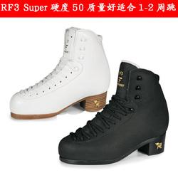 花样滑冰鞋 Risport 冰鞋 冰刀鞋RF3 PRO配Professional 冰刀