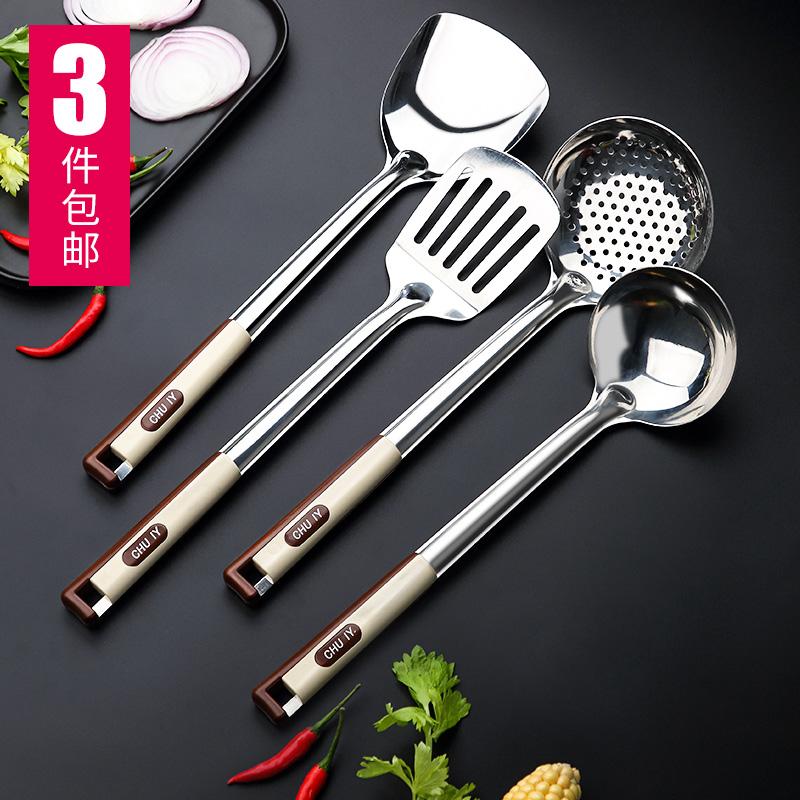 家用不锈钢铲勺套装加厚厨具漏勺汤勺厨房防烫隔热铲子勺炒菜锅铲