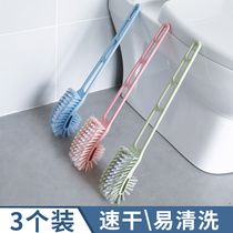 No dead end toilet brush set long handle toilet bathroom soft hair toilet clean household cleaning toilet brush