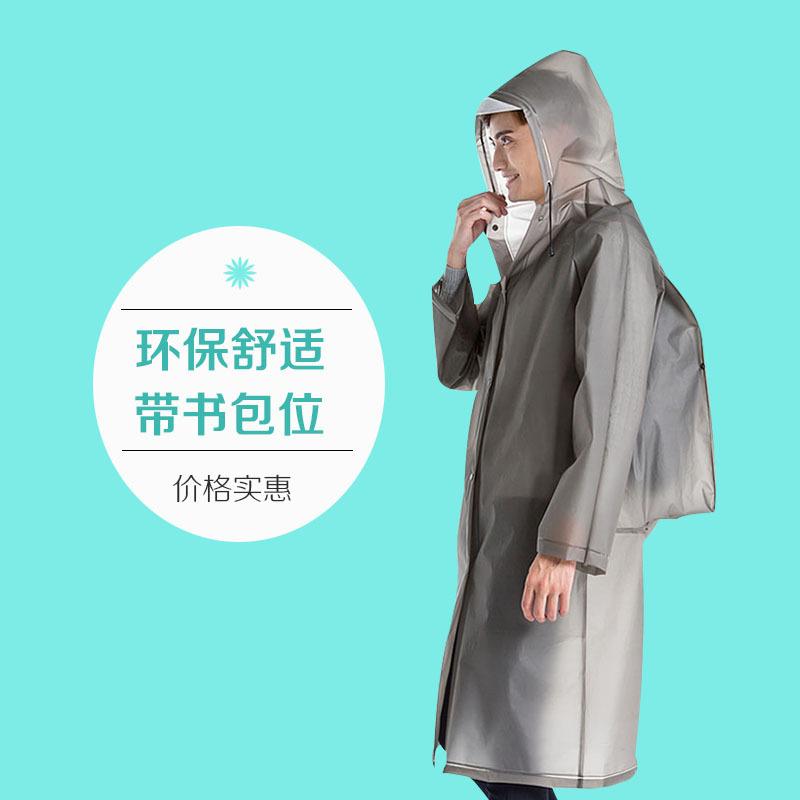 成人背包雨衣男女户外旅游徒步大童学生书包双肩包便携雨具新款