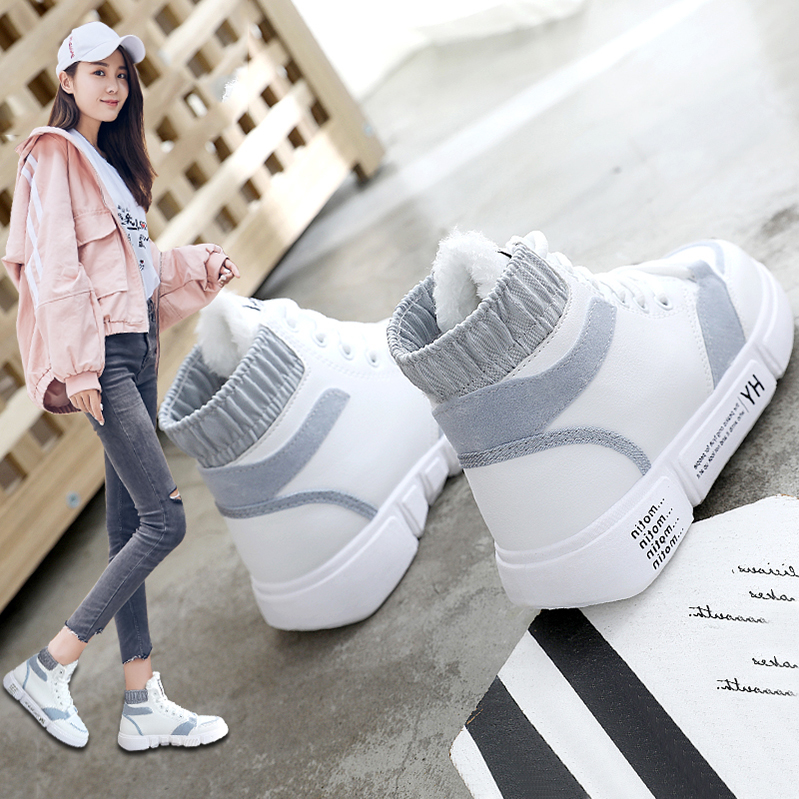 White cotton shoes women 2020 new winter shoes Korean version versatile two cotton shoes high top sports autumn and winter Plush womens shoes