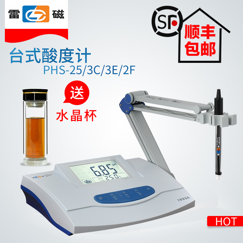 上海雷磁PHS-25酸度计PHS-3C酸碱测试仪PHS-3E实验室PH计PHSJ-3F,可领取10元天猫优惠券
