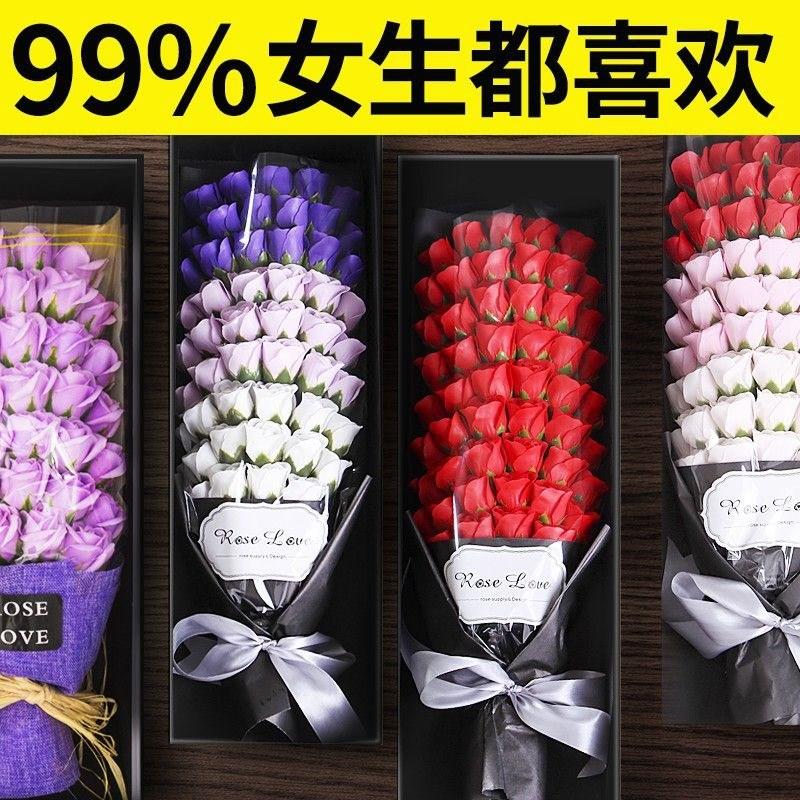 送老婆女孩礼物送女友实用浪漫精致10月29日最新优惠