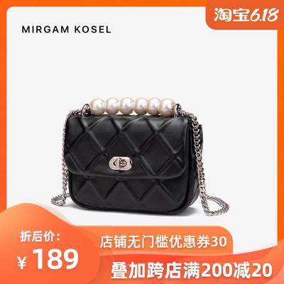 MIRGAM KOSEL小mk珍珠包菱格链条包珍珠包包女 斜挎包新款单肩包