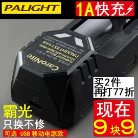 18650充電器3.7V鋰電池26650雙槽USB多功能強光手電筒座充快霸光圖片