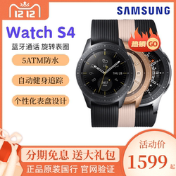 三星 Galaxy Watch Active智能手表 gear S4 LTE版 3游泳运动防水