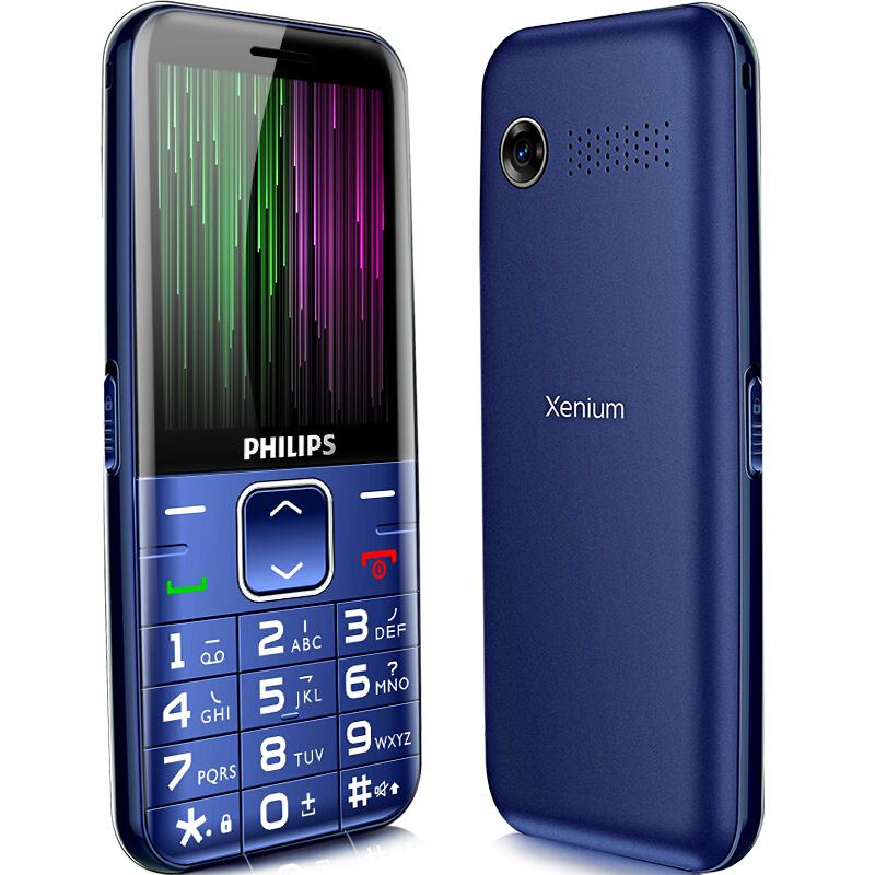 Philips/飞利浦 E258S E186A直板大字大声大屏超长待机老年手机