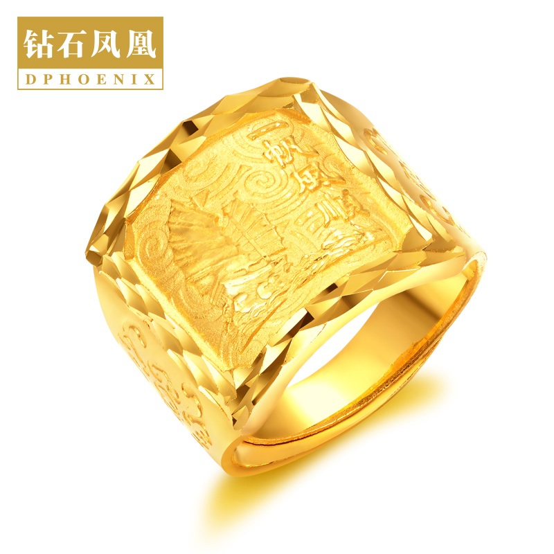 Diamond Phoenix Gold Ring Men's 999 Pure Gold Smooth Sailing Luxury Living Mouth Luxury Men's Ring New Year Gift