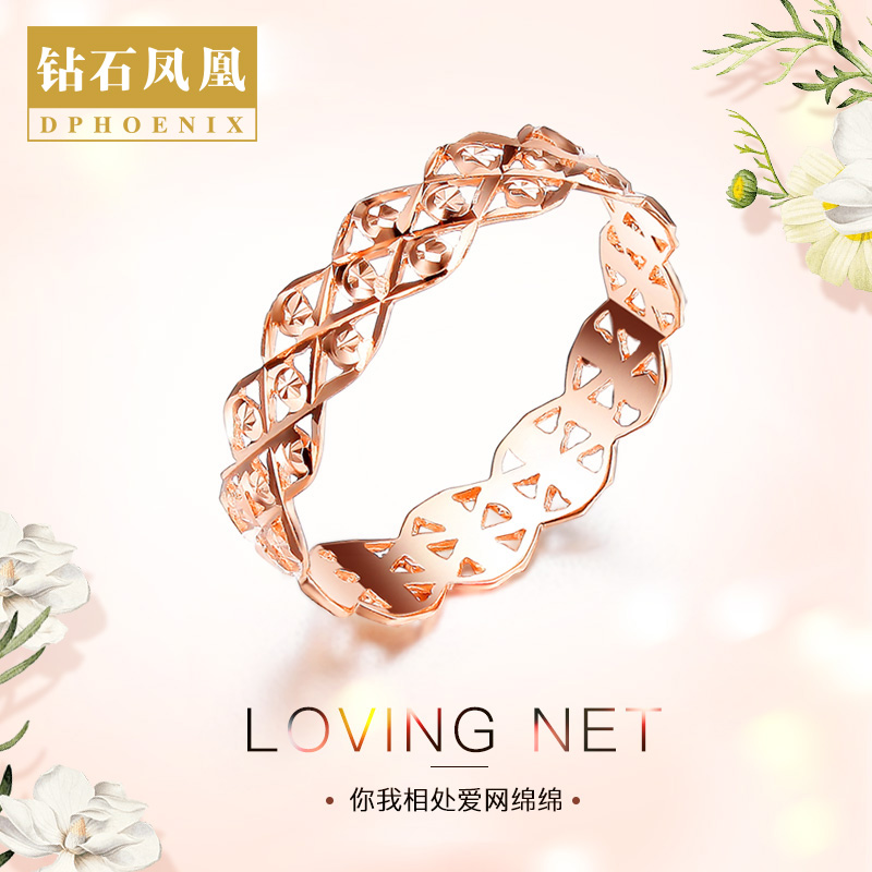 18K Gold Ring Female Gold Rose Gold Ring Hollow out Small Fresh Ring Jewelry Official Genuine