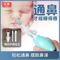 婴儿鼻塞掏鼻子通鼻神器婴幼儿宝宝吸鼻器新生儿挖鼻屎清理鼻涕