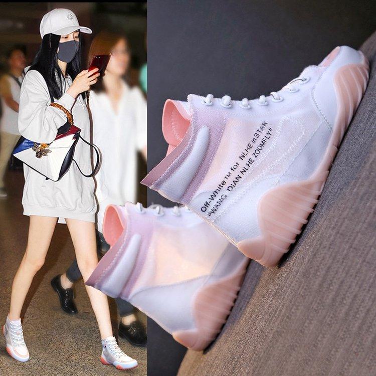 Женская обувь Артикул 614530343096