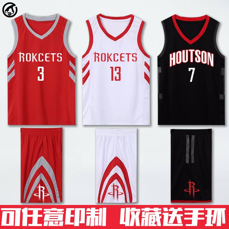 篮球服套装定制火箭队黑红色13号哈登克里斯保罗麦迪姚明麦蒂球衣