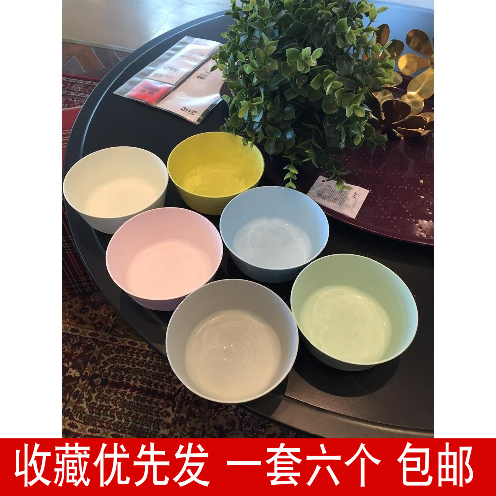 IKEA carras bowl 6 small bowl water cup plastic childrens tableware kindergarten