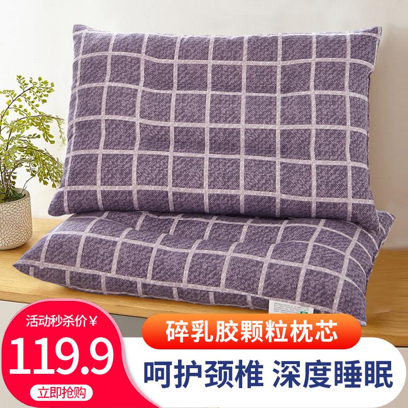 【品质严选】乳胶枕头一只装泰国进口护颈椎助睡眠单人家用枕芯