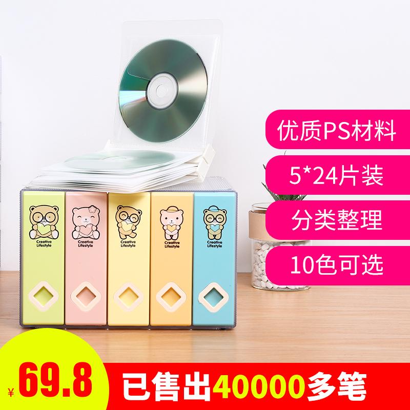 Футляры для хранения дисков Артикул 21303791093