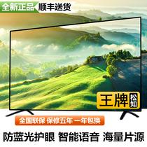 6555超高清智能网络液晶电视机4KE43S英寸43Pro小米电视全面屏