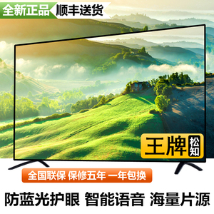 领5元券购买王牌55寸防爆液晶4k高清65 37电视机