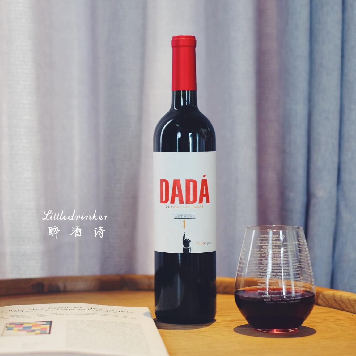 # ваниль отдел # сверхвысокое соотношение цены и качества начального уровня сухой красный аргентина dada серия 1 количество сухой красный вино