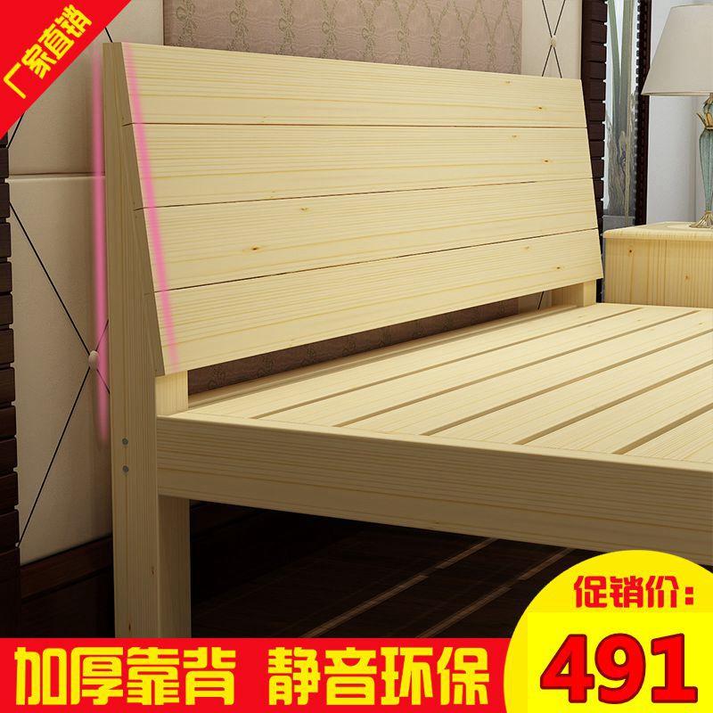 小户型实木床欧式床1.8米双人床经济型儿童床公主床主卧家具1.5,可领取元淘宝优惠券