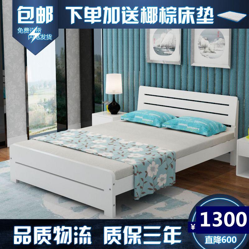 简约现代白色双人床全实木床1.8m1.5米儿童单人床1.2米松木成人床,可领取元淘宝优惠券