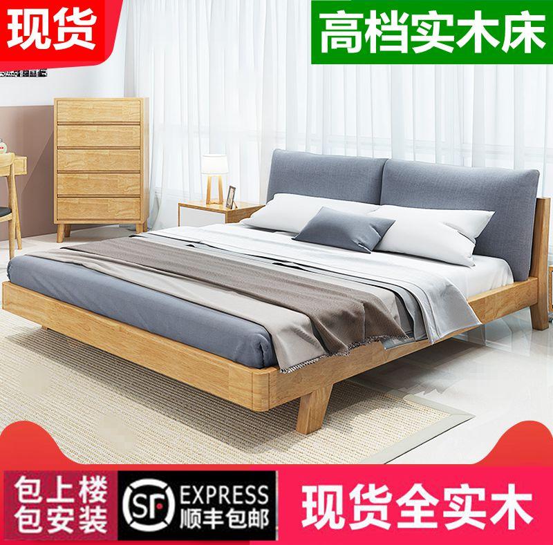 北欧实木床现代简约小户型双人婚床1.8米1.5日式主卧橡胶木家具,可领取元淘宝优惠券