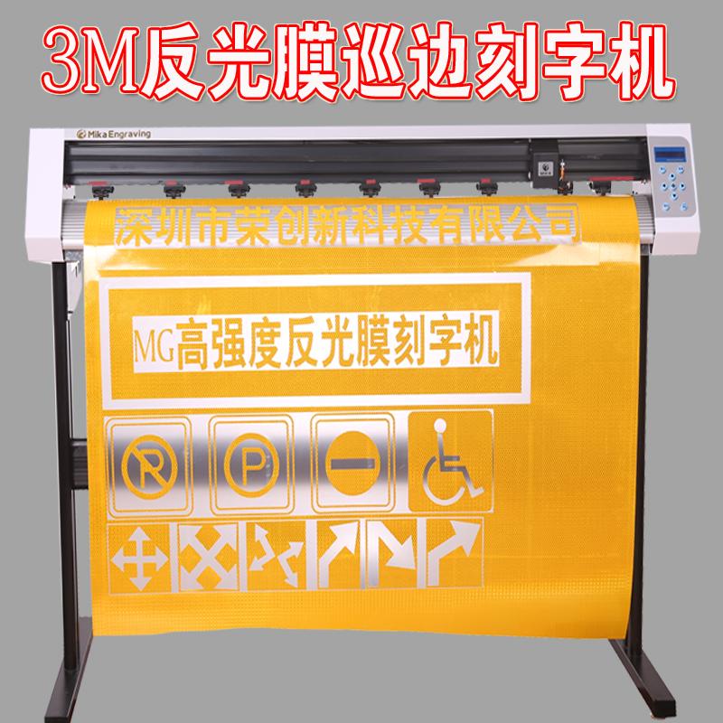 Оборудование для лазерной гравировки Артикул 568931748372