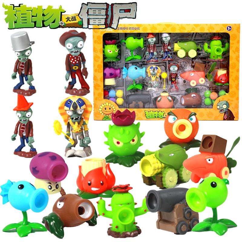 植物大战僵尸玩具2全套儿童巨人大疆尸公仔弹射3正版男孩豌豆套装