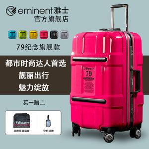 eminent雅士时尚男女行李箱PC万向轮登机箱托运旅行箱铝框拉杆箱