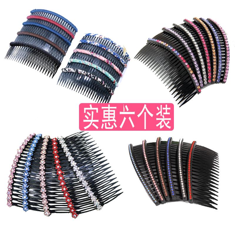 布艺发梳插梳刘海梳发饰梳夹顶夹头饰韩国盘头发百搭刘海夹防滑发