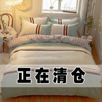 清仓床上四件套全棉纯棉床单被套1.8m2.0米双人秋冬床品被罩套件