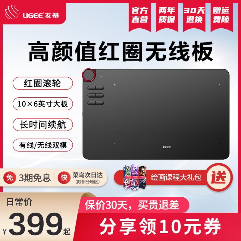 Электронные устройства с письменным вводом символов Артикул 563319024202