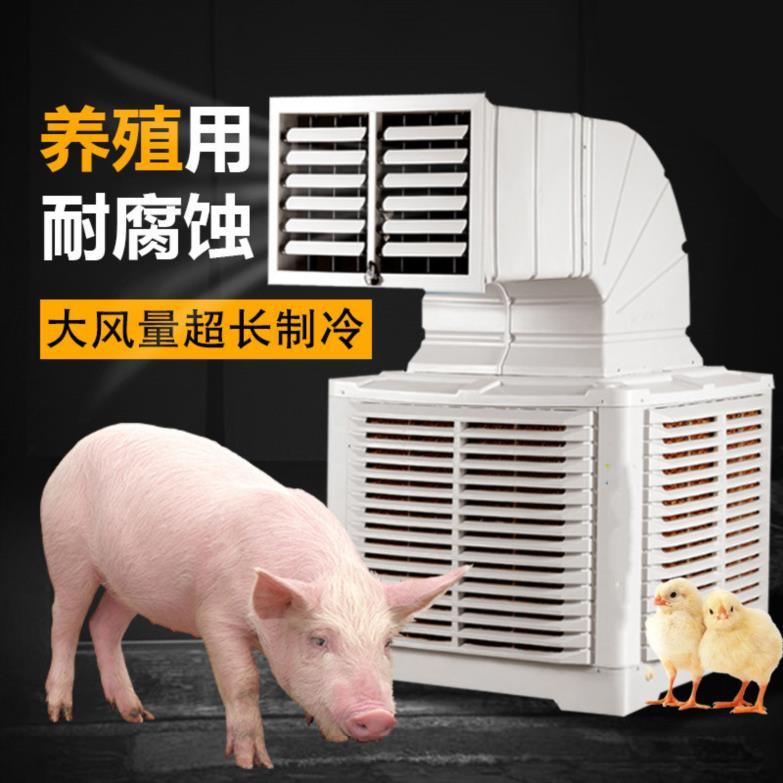 网吧水冷空调散热器房间冰冷冷风扇券后999.00元